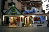 Lire la suite: Hotel la foret Ain Drahem